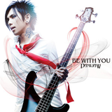 DAMIJAW/BE WITH YOU.png